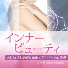 株式会社志麻ヒプノ・ソリューションのプレスリリース3