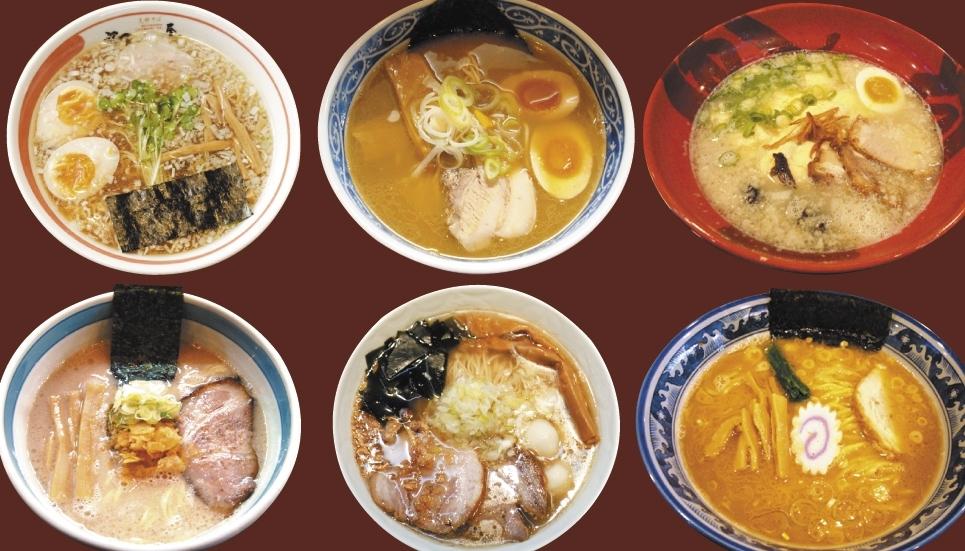 日本ラーメン協会のプレスリリース画像1