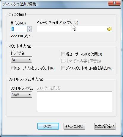 ネットツール株式会社のプレスリリース画像2