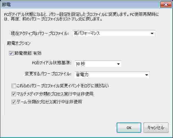 ネットツール株式会社のプレスリリース画像3