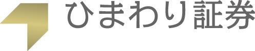 ひまわりホールディングス株式会社のプレスリリース