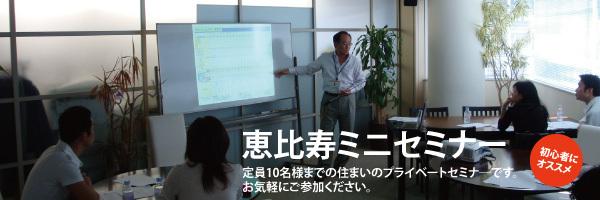 株式会社スタイルシステムのプレスリリース画像1