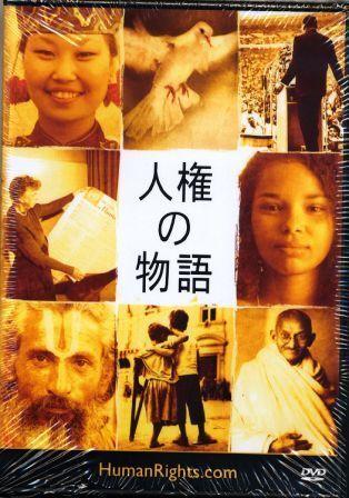 ユース・フォー・ヒューマンライツ ジャパンのプレスリリース画像1