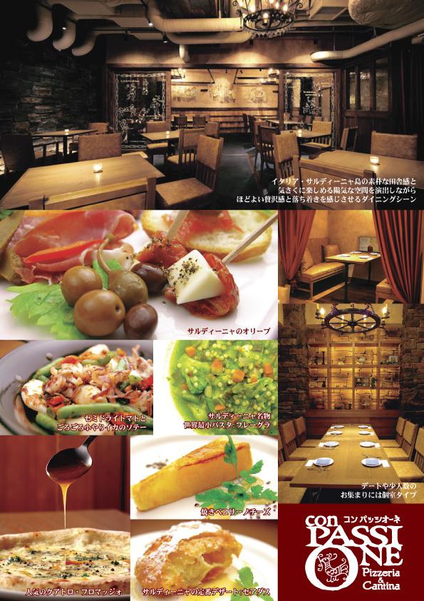 丸山商事株式会社のプレスリリース画像1