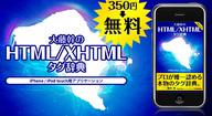 株式会社龍球インクのプレスリリース6