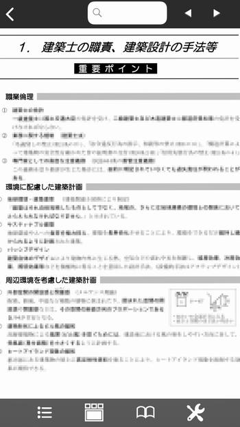 アイドック株式会社のプレスリリース画像2