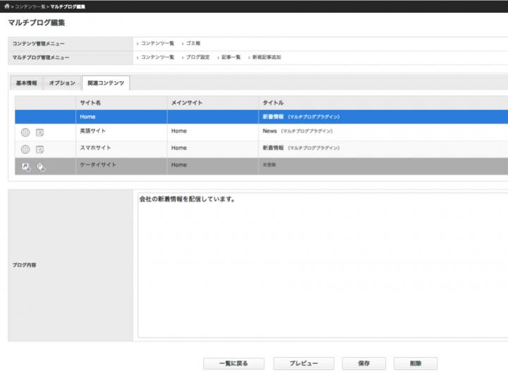 ベーサー・ファウンデーション事務局のプレスリリース画像5