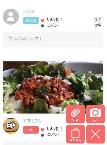 株式会社ベッコアメ・インターネットのプレスリリース画像4