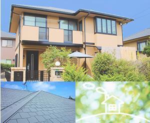 「外壁・屋根塗装の省エネリフォーム」取り扱いを開始 太陽光発電など省エネ機器販売の日本エコシステム
