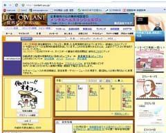 株式会社C60(シーロクマル)のプレスリリース画像1