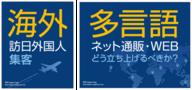 WIPジャパン株式会社のプレスリリース