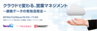 キングソフト株式会社のプレスリリース
