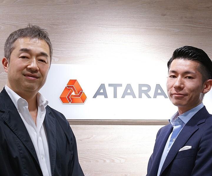 アタラ合同会社のプレスリリース画像1