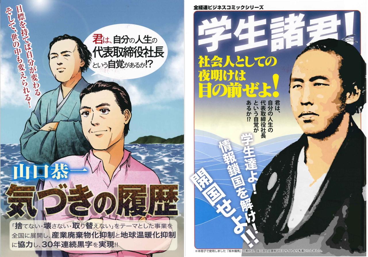 株式会社福田総合研究所のプレスリリース画像1
