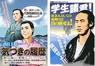 株式会社福田総合研究所のプレスリリース3