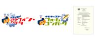 株式会社ショーケース・ティービーのプレスリリース4