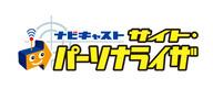 株式会社ショーケース・ティービーのプレスリリース3