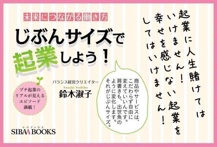 青山ライフ出版のプレスリリース画像2