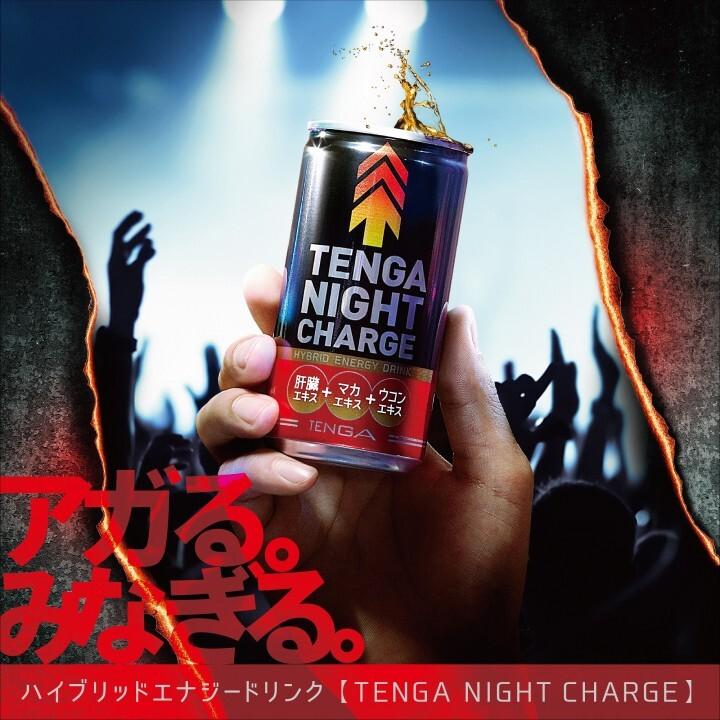 株式会社 TENGAのプレスリリース画像1