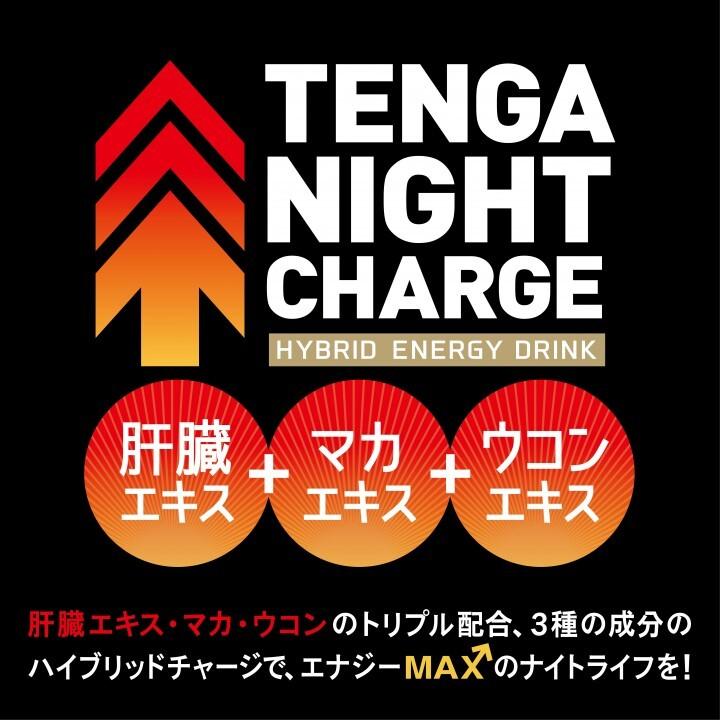株式会社 TENGAのプレスリリース画像6