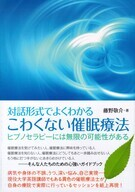 株式会社ハート出版のプレスリリース11