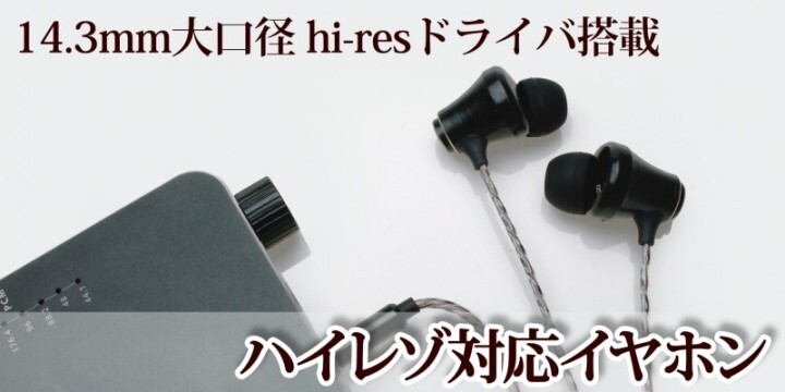 株式会社ドスパラのプレスリリース画像2