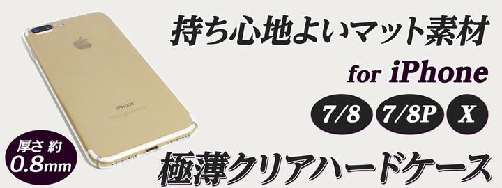 株式会社ドスパラのプレスリリース11