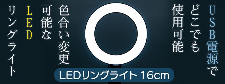 株式会社サードウェーブのプレスリリース画像2