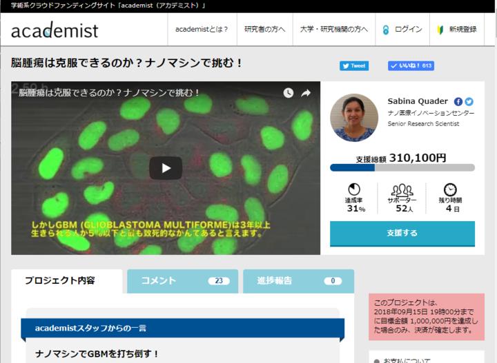 公益財団法人 川崎市産業振興財団のプレスリリース画像1