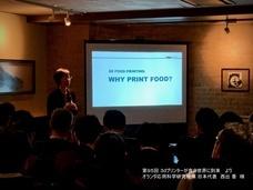 株式会社 廣告社ぶれいんのプレスリリース