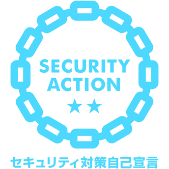 スキルインフォメーションズ株式会社のプレスリリース画像1