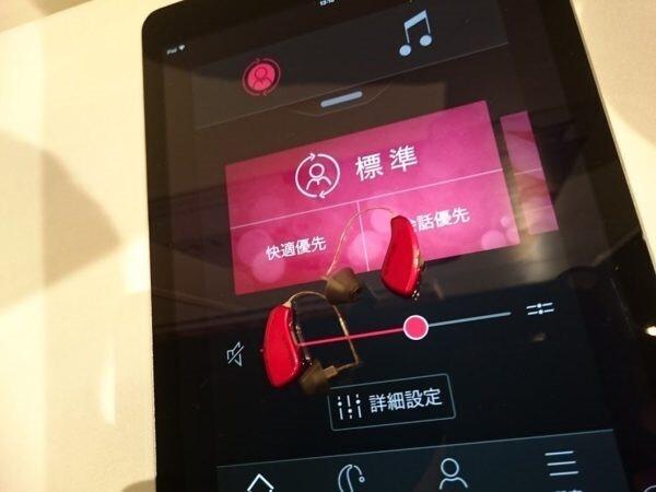 株式会社あいち補聴器センターのプレスリリース画像5