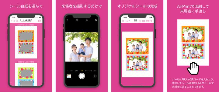 株式会社ライブトゥーラブ・ジャパンのプレスリリース画像2