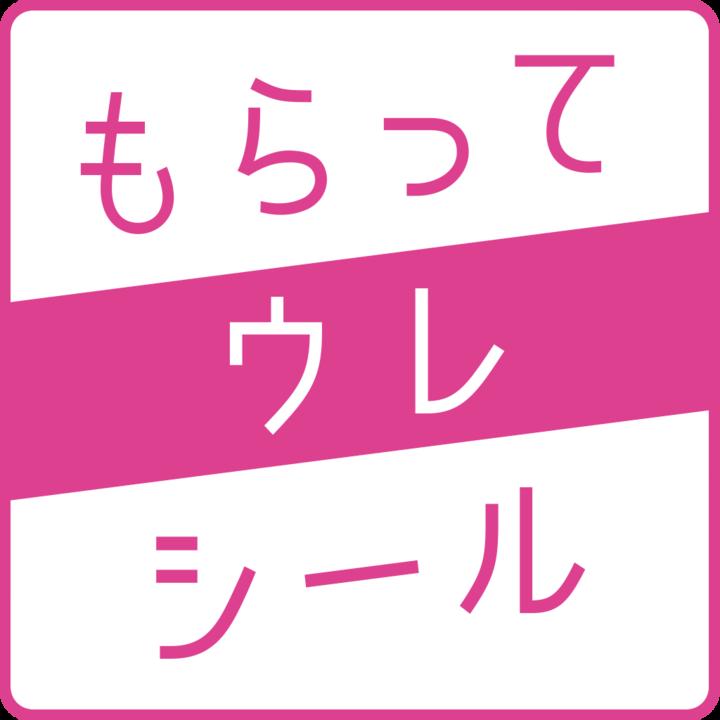 株式会社ライブトゥーラブ・ジャパンのプレスリリース画像5