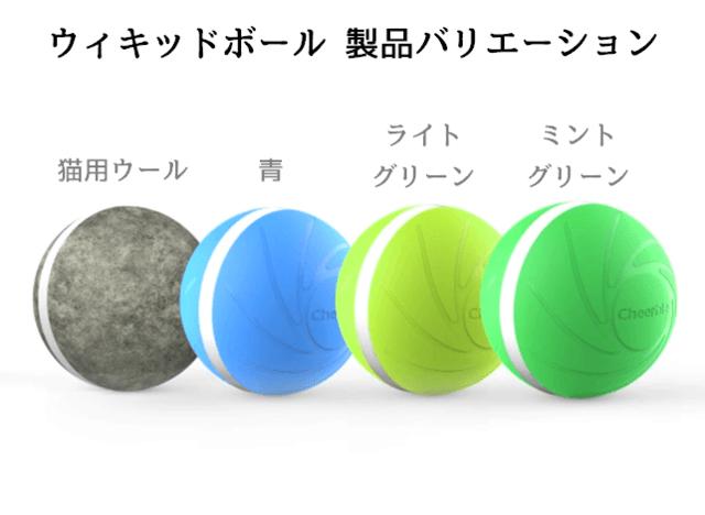 株式会社コズミックコミュニケーションズのプレスリリース画像3