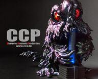 CCP有限会社のプレスリリース8
