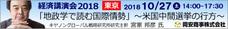 岡安商事株式会社のプレスリリース1
