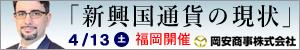岡安商事株式会社のプレスリリース画像4