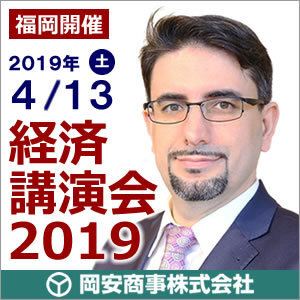 岡安商事株式会社のプレスリリース画像5
