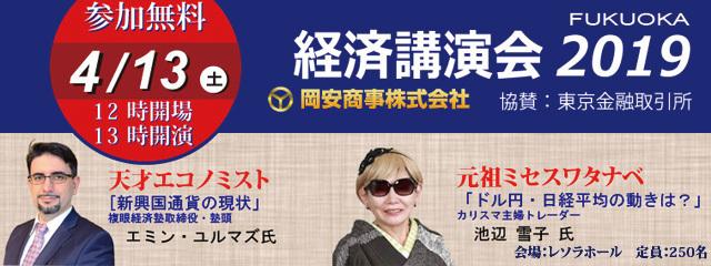 岡安商事株式会社のプレスリリース画像7