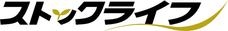岡安商事株式会社のプレスリリース3