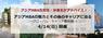 株式会社アゴス・ジャパンのプレスリリース10