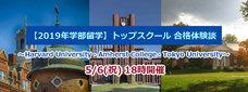 株式会社アゴス・ジャパンのプレスリリース14
