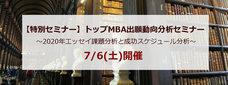 株式会社アゴス・ジャパンのプレスリリース7