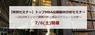 株式会社アゴス・ジャパンのプレスリリース1