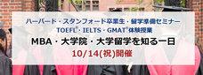 株式会社アゴス・ジャパンのプレスリリース15
