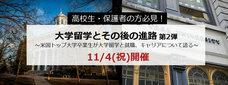 株式会社アゴス・ジャパンのプレスリリース13