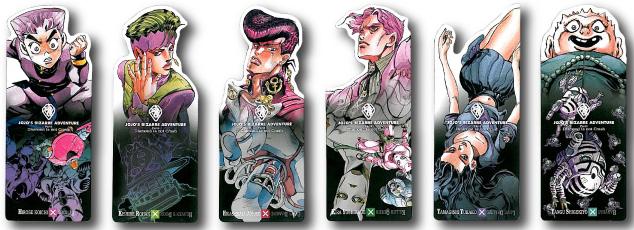 【全巻配信!】漫画「ジョジョの奇妙な冒険 第5部 …