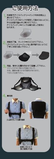 アイ・ティ・イー株式会社  のプレスリリース画像5