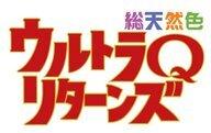株式会社円谷プロダクションのプレスリリース4